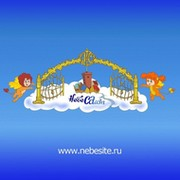 www.nebesite.ru группа в Моем Мире.