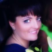 Евгения Клепикова - Петропавловск (Сев.-Каз. обл.), Северо-Казахстанская область, Казахстан на Мой Мир@Mail.ru
