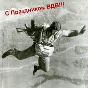!!!Да Заря!!! on My World.