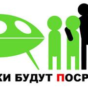 9ko-Космос как 9 оболочка человека группа в Моем Мире.