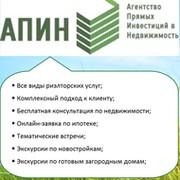 Агентство прямых инвестиций в недвижимость группа в Моем Мире.
