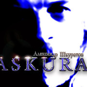 ASKURA - PROGRESSIVE WORLD группа в Моем Мире.