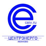 """Электротехническая компания """"Центрэнерго"""" группа в Моем Мире."""