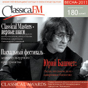 Classica.FM group on My World