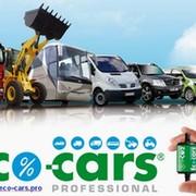 Улучши производительность автомобиля, сделай мир чище с Eco-cars группа в Моем Мире.