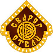 СВАРОГ-ФИЛЬМ-ОТЕЛЬ. Мини-отель, Санкт-Петербург. group on My World