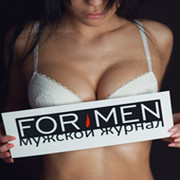 Мужской журнал | FOR MEN группа в Моем Мире.