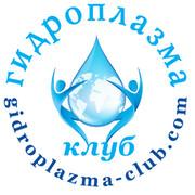 Гидроплазма - клуб группа в Моем Мире.