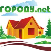 ГОРОДУ.net в Мой мир - Ваша дача, сад и огород. group on My World