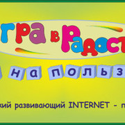 """Развивающие  игры для детей раннего возраста """"Игра в Радость"""" group on My World"""