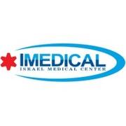 """Клиника """"Imedical"""" лечение в Израиле group on My World"""