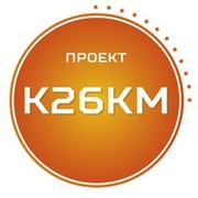 k26km группа в Моем Мире.
