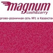 Magnum Cash&Carry группа в Моем Мире.