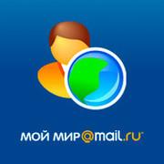 Сообщество пользователей Mail.Ru group on My World