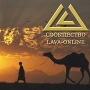 Мир игры Lava-online group on My World