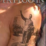Татуировка в Кирове группа в Моем Мире.