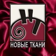 НОВЫЕ ТКАНИ Магазин group on My World