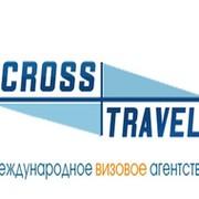 Приглашение для иностранцев, Виза в Россию group on My World