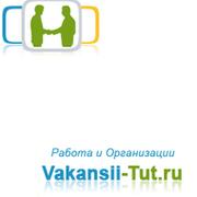 Vakansii-Tut.ru группа в Моем Мире.