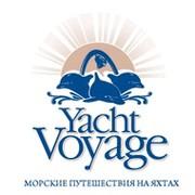 ЯхтВояж. http://yachtvoyage.ru/ Морские парусные путешествия. group on My World