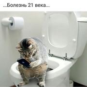 Svetik  (Н.Ф) on My World.
