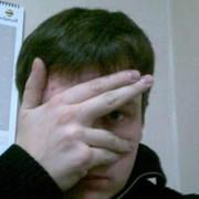 Кирилл Никитин on My World.