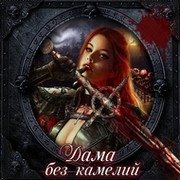Татьяна Горькова on My World.