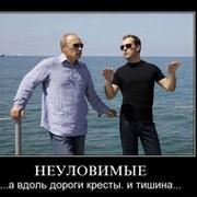 Василий Плешко on My World.