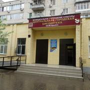 Библиотека Горького on My World.