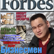 Даурен Идрисов on My World.