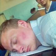 Дмитрий Пахтин on My World.