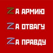 Вячеслав Добрянский on My World.