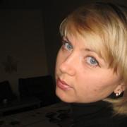 Елена Афанасьева on My World.