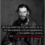 Иван Курдин on My World.