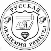Русская академия ремесел on My World.