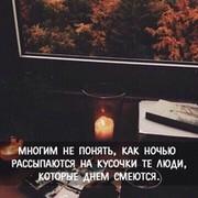 Любовь Некрасова on My World.