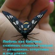Мария Боброва on My World.