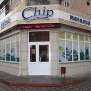 Магазин  Chip on My World.