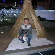Nikolay Pershin on My World.