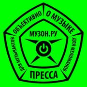 Журнал Музон.ру on My World.
