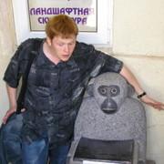 Дмитрий Насакин on My World.
