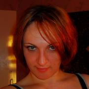 Вероника Даниленко on My World.