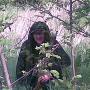 Oleg Ranger on My World.