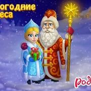 Ольга Логинова on My World.