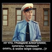 Андрей Казаков on My World.