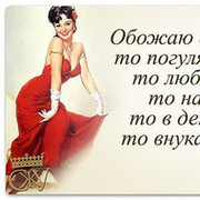 Людмила Золотарёва on My World.