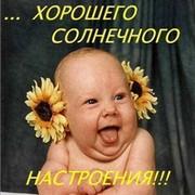 Владимир Sakovich on My World.