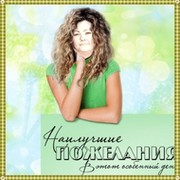 Людмила Рахлина on My World.
