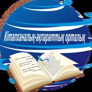 Научная библиотека  ТарГПУ * on My World.