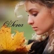 Елена . on My World.